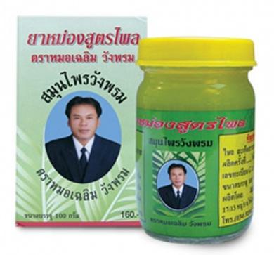 Какие лекарства привезти из Тайланда