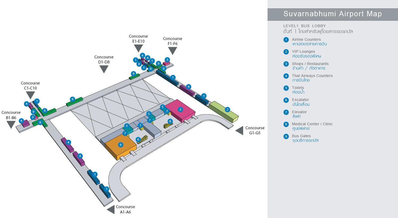 Схема первого этажа аэропорта Суварнабхуми