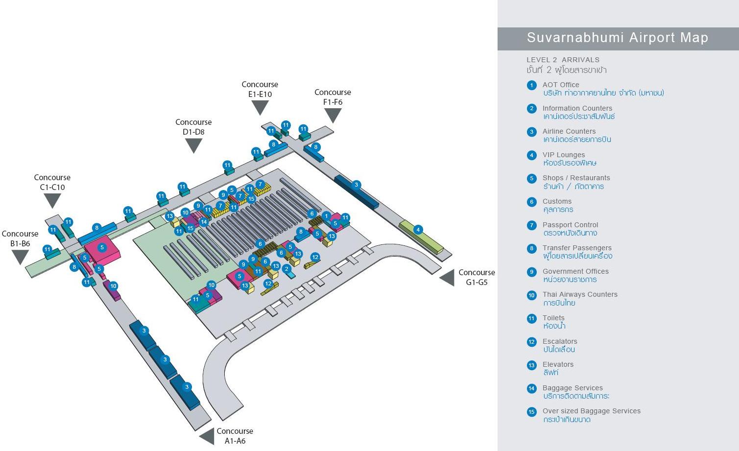 Схема второго этажа аэропорта Суварнабхуми