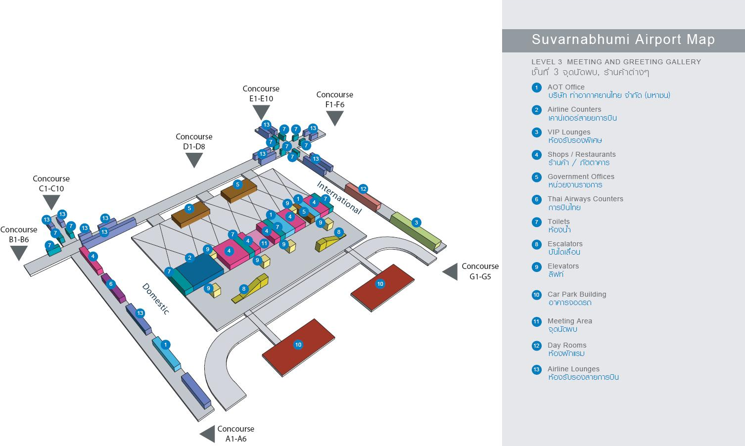 Схема третьего этажа аэропорта Суварнабхуми