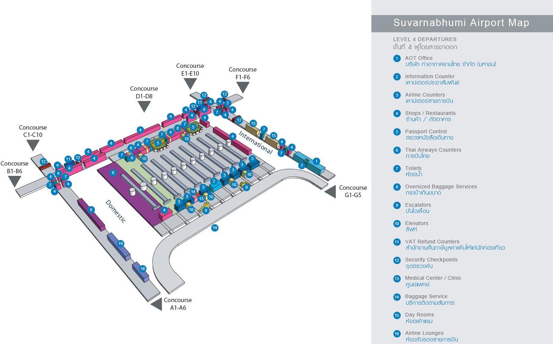 Схема четвертого этажа аэропорта Суварнабхуми