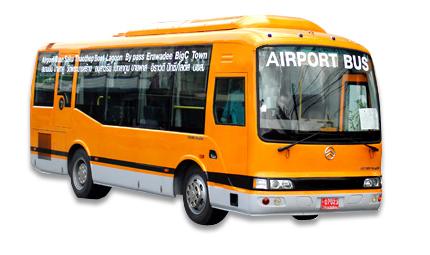 Автобус из аэропорта Пхукета с кондиционером