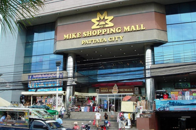 Фото магазина Mike Shopping Mall в Паттайе